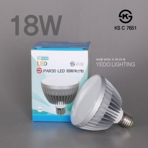 KS.PAR30 LED18W LAMP(확산형)